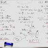 センター試験2018 数学Ⅱ・B 第3問解説