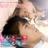 韓国ドラマ好きが選ぶ、Amazonプライムおすすめ韓国ドラマ!