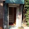 賃貸住宅保全協会株式会社 →事務所に行ってみた。