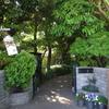 一茶双樹記念館 その2