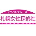 札幌の迷探偵物語