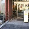 淀川資料館の入口に設置されていた灰皿が撤去