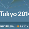 Java Day Tokyo 2014へ潜入してきた!