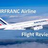 フランスへの直行便、エールフランス航空を辛口評価します