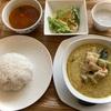 【札幌グルメ】〈サイアム〉タイ料理レストラン