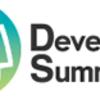 Developers Summit 2017 (デブサミ2017)にブース出展します!