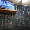 【沖縄旅行のすゝめ】沖縄在住者が知り合いに提供する、沖縄満喫プランをご紹介 その7