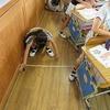 3年生:算数 巻き尺を使って測ろう