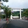 【鹿児島】照國神社