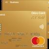 【レストラン半額!?】EX Gold for Bizオリコビジネスカードの魅力に迫る!(2018年11月のキャンペーンも紹介)