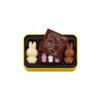 ミッフィーのデザイン缶入りチョコレートがかわいい
