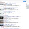 Google検索時にサムネイル表示させるChrome拡張機能「SearchPreview」