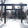 【御朱印】札幌市中央区 多賀神社(多賀殿)