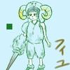 食用奉仕種族・羊少女フィユくん2さい(♂)で、初TRPGしてきた話