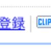 livedoor Readerにソーシャルブックマーク登録数を表示するChrome Extensionを作ってみた