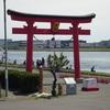 【サイクリングコース8】多摩川河口サイクリング 【ランチ】羽田バル