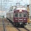 阪急3300系の現在の編成を調べてみる。