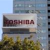 東芝、日米韓連合と優先交渉へ 半導体子会社売却