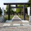 【御朱印】札幌市北区 江南神社