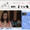 NHK教育の「昔話法廷」という15分番組がシュールで面白いし教材としても良く出来ている。