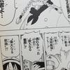 ワンピースブログ [六巻]  第47話 海賊艦隊提督〝首領・クリーク〟