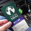 ビレッジ美合館(香川)