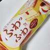 *ファミリーマート・森永* ふわふわケーキサンド プリン 198円(税込)