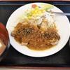 【9887】松屋フーズさん株、反発!