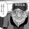 人生に悩んでいる人に「宇宙兄弟」の名言を紹介する【漫画】