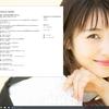 INTEL NUC BXNUC10I7FNH パソコン に Windows10 を 新規インストールする (BXNUC10I5FNH BXNUC10I3FNH の方も参考に)