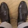 黒の革靴は艶感が気になる話