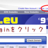 ヨーロッパのドメインが取得できる「Europe Registry」