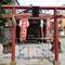 鼓稲荷神社(新宿区/西落合)の御朱印と見どころ