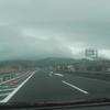 茨城県庁に行く