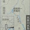 リニアと大井川