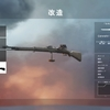 【BF1】従軍星章への道〜Gewehr 98(マークスマン)偵察兵編〜【武器解説】