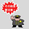 慶應受験生が疑うべき大人からの3つの助言!必ずしも受け入れれば良いという訳ではない!