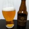 国産クラフトビール 伽羅-kyara-がIPL美味い