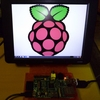 Raspberry Pi でUSBディスプレイを使う