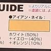 HGUCゾック【塗装編】Vol.3