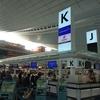 俺とエアチャイナSFC修行1 はじめてのエアチャイナ搭乗記 CA184(羽田→北京)
