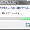 「Java(TM) Platform SE binary は動作を停止しました」 Avast 環境での対処