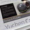 ● ルノーが見せた未来のクルマ 『FLOAT』。浮遊するポッドの正体は一体…ナンダ?
