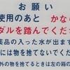 【営業規則系】 絶滅危惧種 私鉄の途中下車制度(総まとめ)