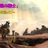 【FF14】第5部1章「闇の戦士③」 5.0メインストーリーを振り返る