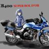 バイクが好きだ!⑩