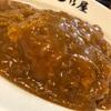 新宿の日乃屋でカレーを食す!!!