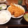 六義園からのアジフライ定食