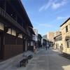 長崎の旅 1日目
