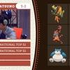 【WCS2018 世界大会ベスト4】 マンダコケコ積みリレー  feat. 勝気ゴチルゼル